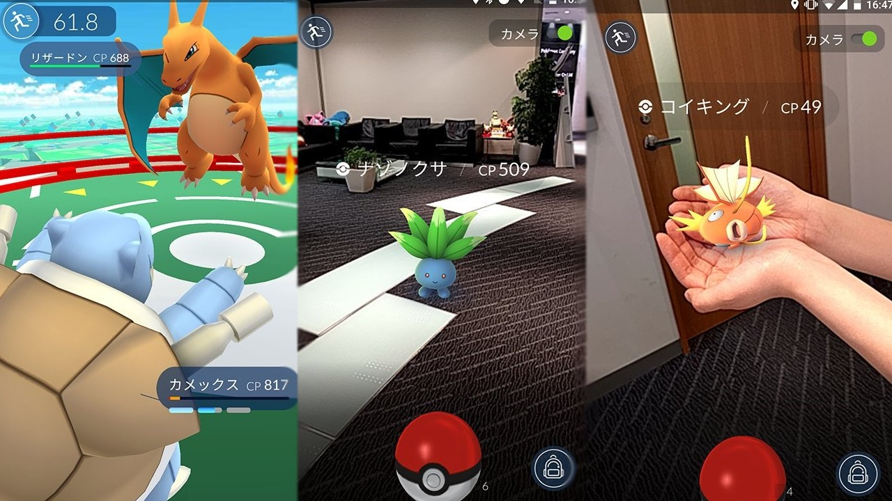 Ultimate Guide To Pokemon Go For Beginners 2021